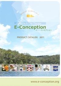 E-Conception.org アロマの部屋 2011年版商品カタログ リンク