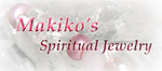 Makiko's  Spiritual Jewelry ロゴ