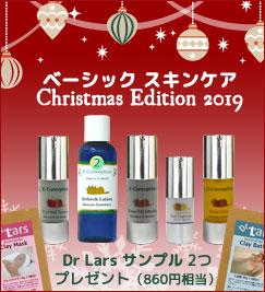 クリスマス★ギフトセット